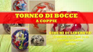 LISSONE - GIOCHI DI LIBERETA' 2011 - BOCCE